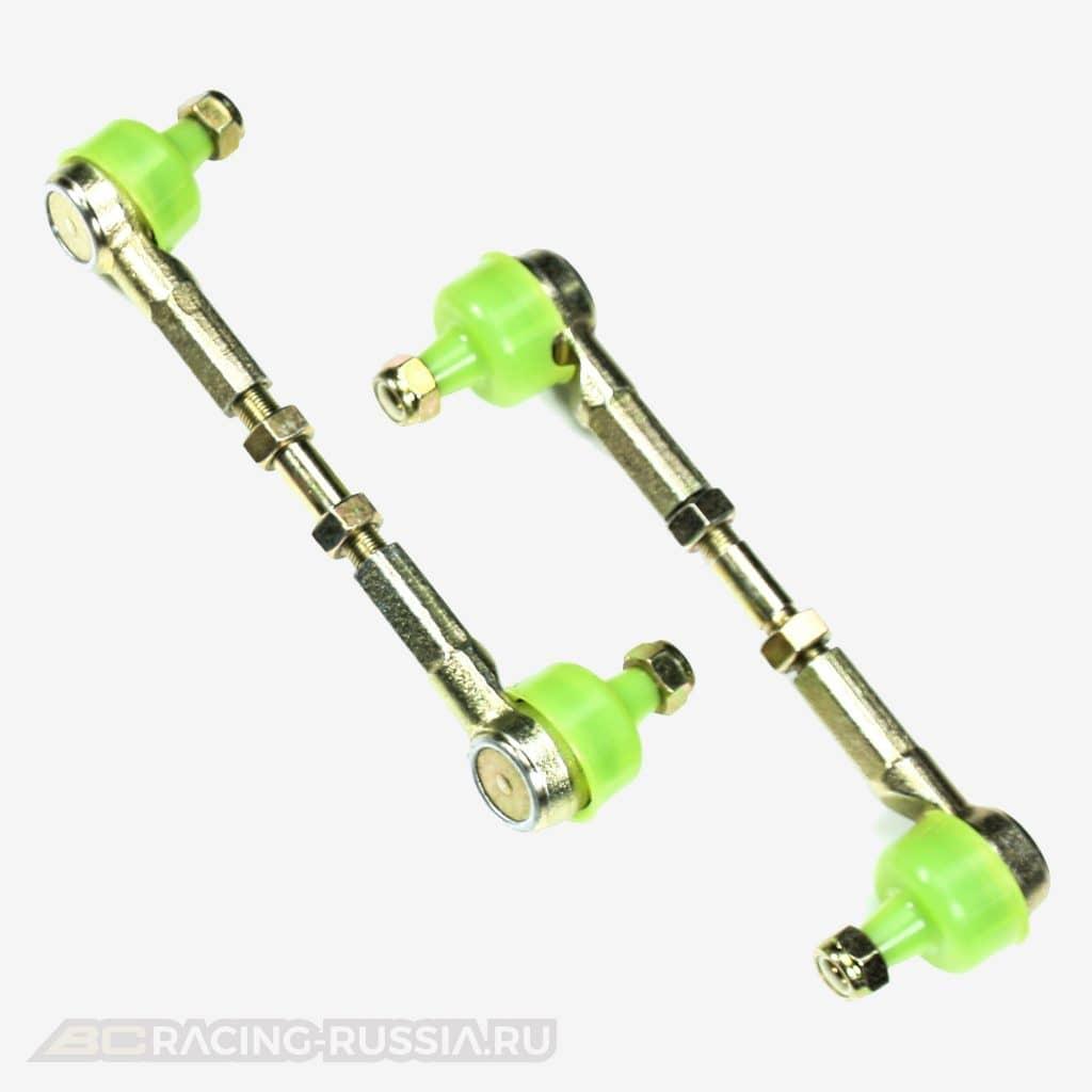 adjustable-endlink-5